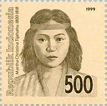 220px-martha_christina_tiahahu_1999_indonesia_stamp